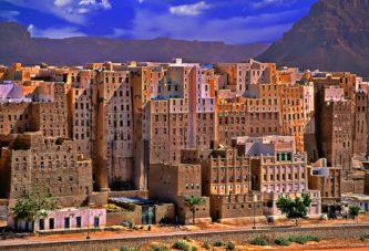 Yemen – The Oldest Skyscraper City in the World (#Yemen)