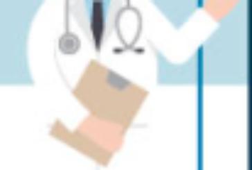 Malattia: guida al certificato medico e alle visite fiscali