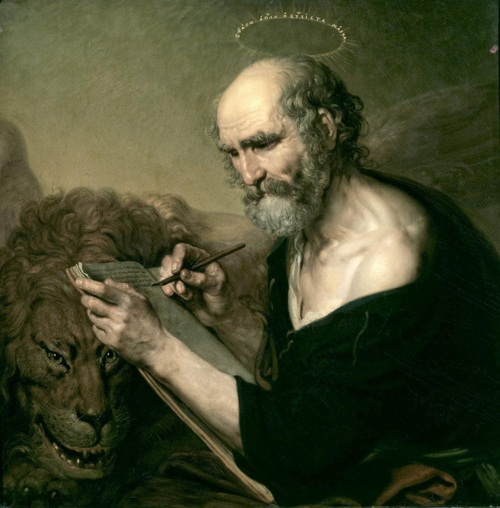 Marco, l'evangelista