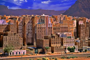 Yemen – The Oldest Skyscraper City in the World (#Yemen)